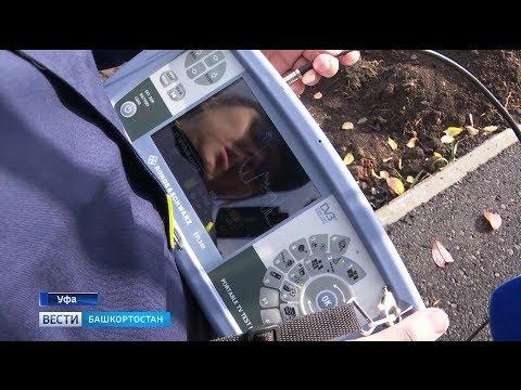 До полного перехода на «цифру»: РТРС проверяет чистоту сигнала по всей Башкирии
