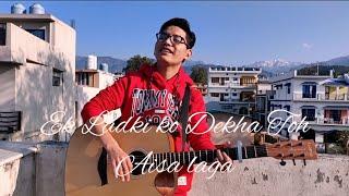 Ek Ladki Ko Dekha Toh Aisa Laga | Title Song | Darshan Raval,Rochak Kohli | Forever Jigme.