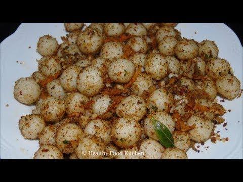 Kozhukattai Recipe - Masala Kozhukattai Recipe - Spicy Kara Kolukattai Recipe