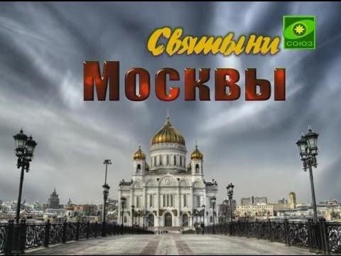 Священные камни и ведические храмы славян