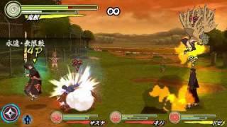 Naruto Shippuuden Accel 3 online AdHoc Party battle 00_test_rec