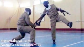 ек бальсан книгу скачать рукопашный бой по системе чхарек