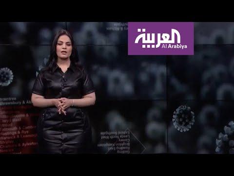 العرب اليوم - شاهد: ما هي الدول التي نجحت في التصدي لفيروس