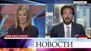 Журналисты CNN обнаружили «русский след» вдействиях игроков вPokémon Go.