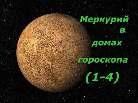 Константин дараган кармическая астрология читать онлайн
