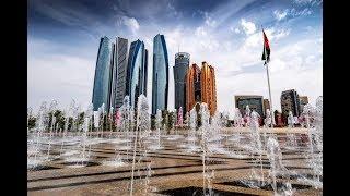 Абу-Даби - Манхэттен Ближнего Востока