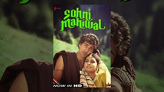 Sohni Mahiwal | Now Available in HD