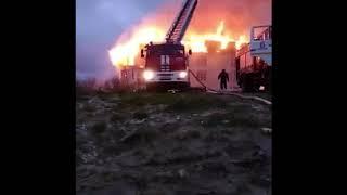 Пожар в Сочи 02.04.2018г.