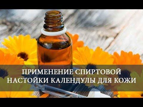 Эфирные масла для отбеливания пигментных пятен на лице