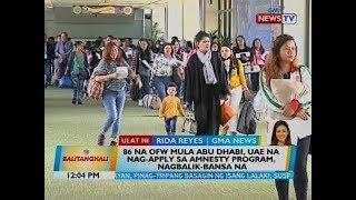 86 na OFW mula Abu Dhabi, UAE na nag-apply sa amnesty program, nagbalik-bansa na