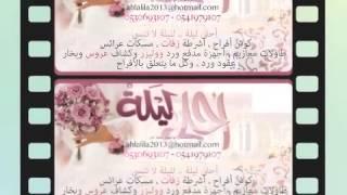 اغاني حصرية حماده هلال اخر حاجة بدون موسيقى أحلى ليلة 0530693107 تحميل MP3
