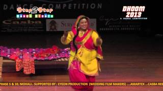 Jhanjhar | Marhak Punjaban Di | Dance Performance By Step2Step Dance Studio