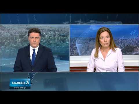 Αυστηρά μηνύματα Μακρόν-Μενέντεζ σε Τουρκία- Καταγγέλλουν τις προκλήσεις στη Λιβύη | 23/06/20 | ΕΡΤ