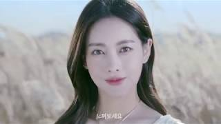 Oh Yeon Seo Commercial