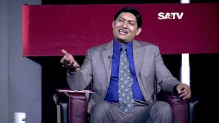 SATV Sanglap | SATV Talk Show | Episode 105 | 2019