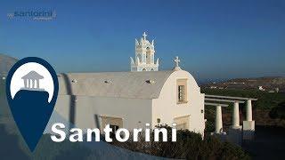 Santorini | Messaria town