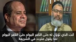 فيديو مميز / رسالة إلى عالم السلطان