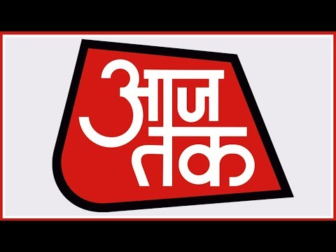 Aaj Tak LIVE TV | Race For The Next Chief Minister Heats Up In Rajasthan And Madhya Pradesh