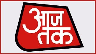 Aaj Tak LIVE TV | Rajasthan Swearing-in Ceremony Live
