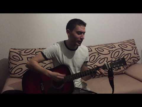 Хаски Крот Cover на гитаре