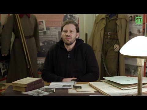 Александр Липовский: политехники о Великой Отечественной войне