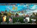 Bani Ja Mari Gori Vo   New latest gujrati adivasi nonstop timli song 2017