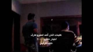 كواليس اغنية دمع العين احمد المطوع.wmv تحميل MP3