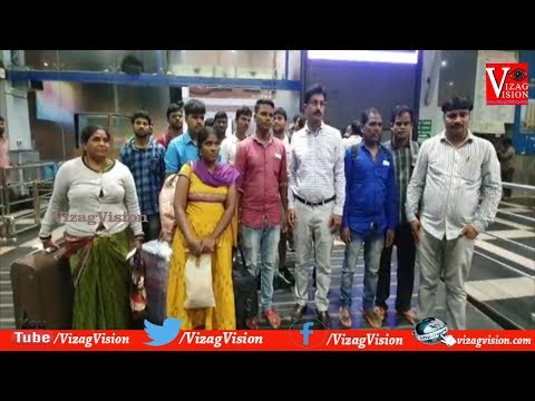 Malaysia Victim Reaches 18 Nos at Airport in Visakhapatnam,VizagVision...