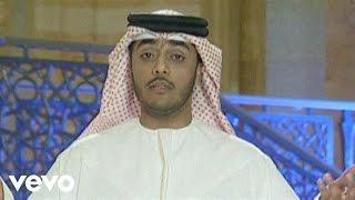 Adnan Qahtani - Khaf Allah تحميل MP3
