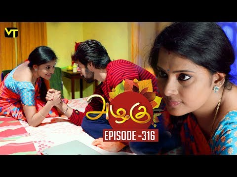 Veera Episode 316