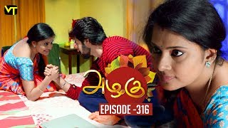 Azhagu - Tamil Serial   அழகு   Episode 316   Sun TV Serials   1 Dec 2018   Revathy   Vision Time