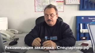 """ООО """"ТД Сибэкометалл"""""""