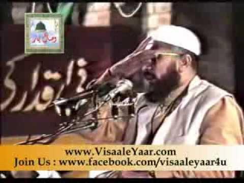 Dr. Muhammad Tahir Ul Qadri( Tauba Ke Taqazey)Laila Tul Qadar 27th Ramadan 1991.By Visaal
