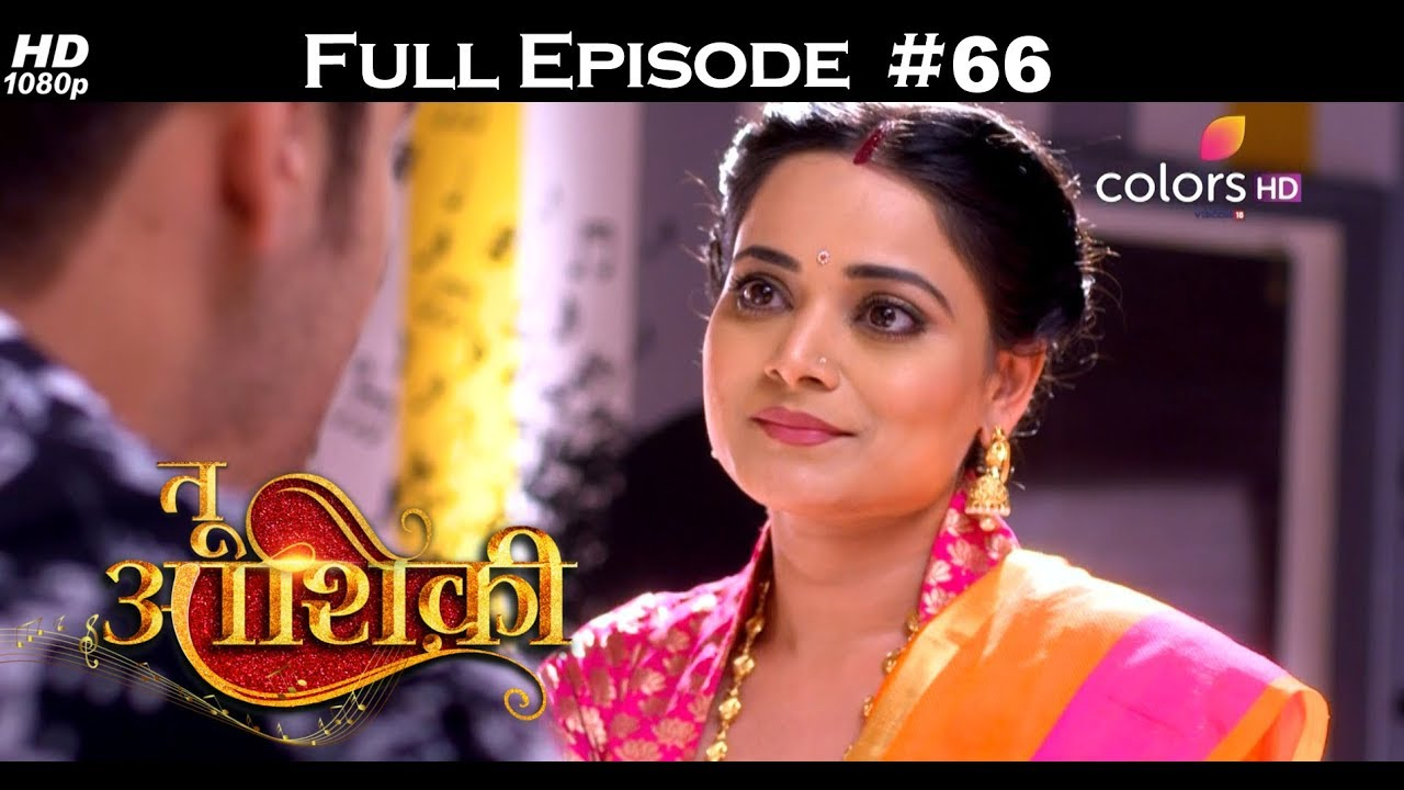 Image result for meri aashiqui tumse hi episode 66