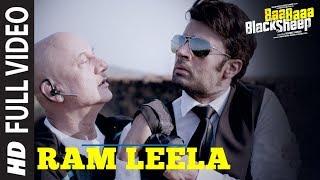 Ram Leela  Kumar Sapan