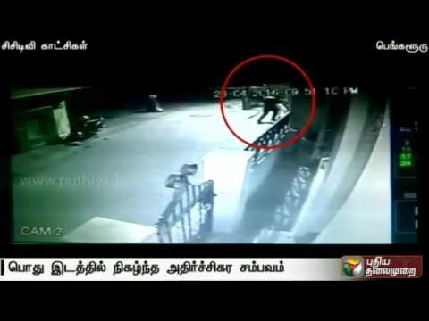 CCTV-Footage-of-Women-Kidnapped-in-Bangalore