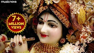 Krishna Aarti - Main Aarti Teri Gau O Keshav Kunj Bihari Full Song | Krishna Bhajan | Morning Bhajan - Download this Video in MP3, M4A, WEBM, MP4, 3GP