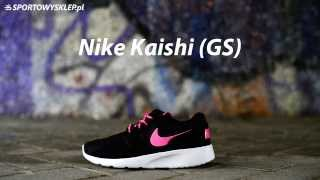 Nike Kaishi Lava (GS) Junior Shoe video