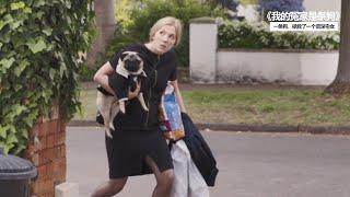 外婆留下的一只狗,却意外改变了外孙女的人生《我的冤家是条狗》