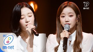 [NAEUN&JINSOL(APRIL) - Matter of time] KPOP TV Show | M COUNTDOWN 200312 EP.656