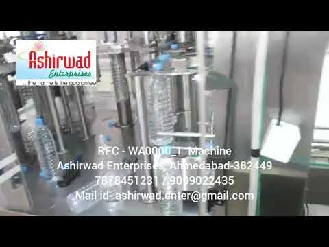 Automatic Rinsing Filling Sealing Machine