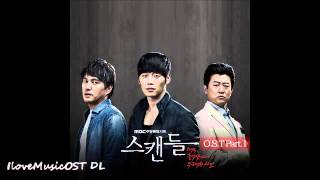 [MP3/DL] The Position - Last Love Of My Life [Scandal OST] [Eng Trans]