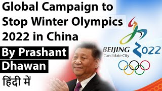 Global Campaign to Stop Winter Olympics 2022 in China Current Affairs 2020 #UPSC #IAS