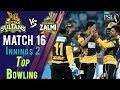 watch Multan Sultans Bowling   Peshawar Vs Multan   Match 16   6th March   HBL PSL 2018