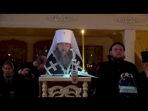 Митрополит Даниил совершил вечерню с чтением канона Андрея Критского в курганском храме Рождества Христова