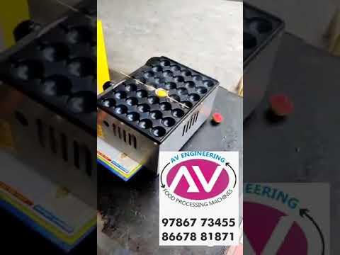 LPG Gas Egg Roaster Machine For Commercial