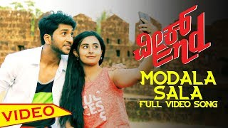 Modala Sala Full Video Song | Weekend Kannada Movie | Anant Nag, Milind, Sanjana Burli | Manoj.S