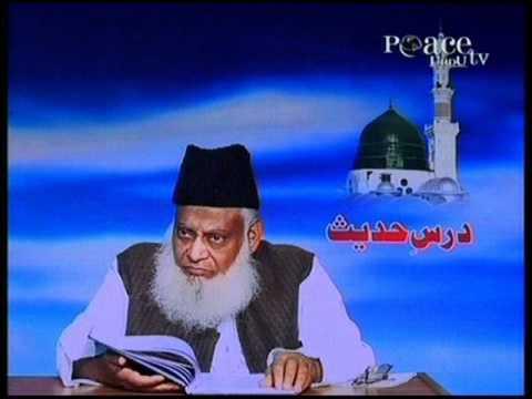 Toheed Waseela Zikr Qismat