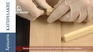 Repair of Wooden Furniture with Wax