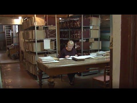 Архивы – кладезь памяти